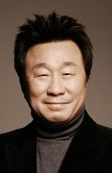 Im Ha Ryong