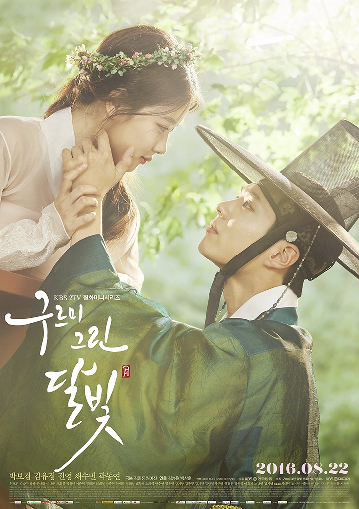 Love in the Moonlight Special