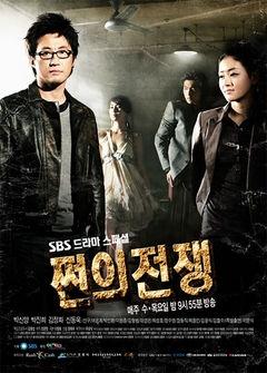 ซีรี่ย์เกาหลี Money's Warefare ตอนที่ 1-16 ซับไทย [จบ]