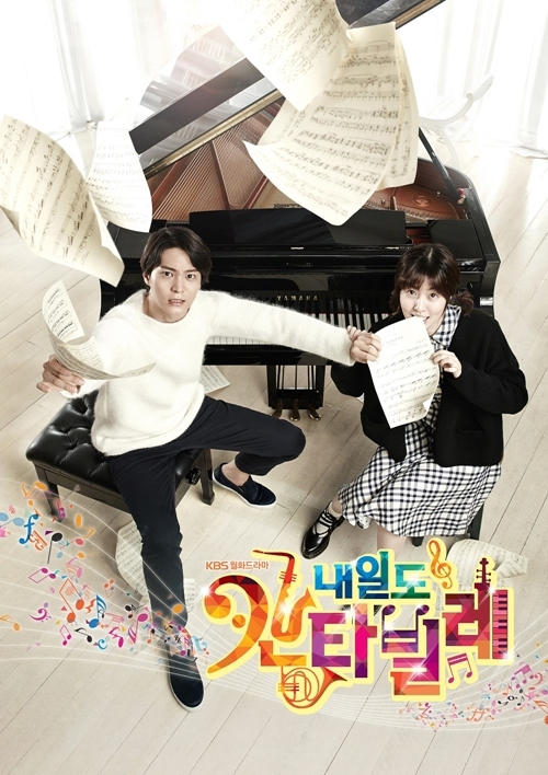 Tomorrow's Cantabile