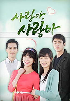 TV Novel: Love, My Love