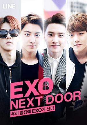 EXO Next Door
