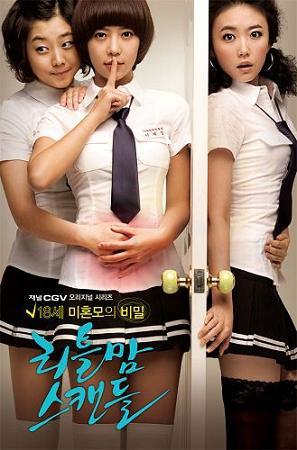 Little Mom Scandal ตอนที่ 1-15 พากย์ไทย [จบ] | พิษรักมรสุมชีวิต