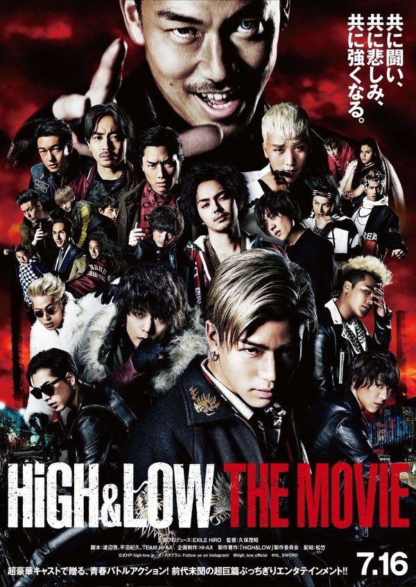HIGH&LOW: The Movie