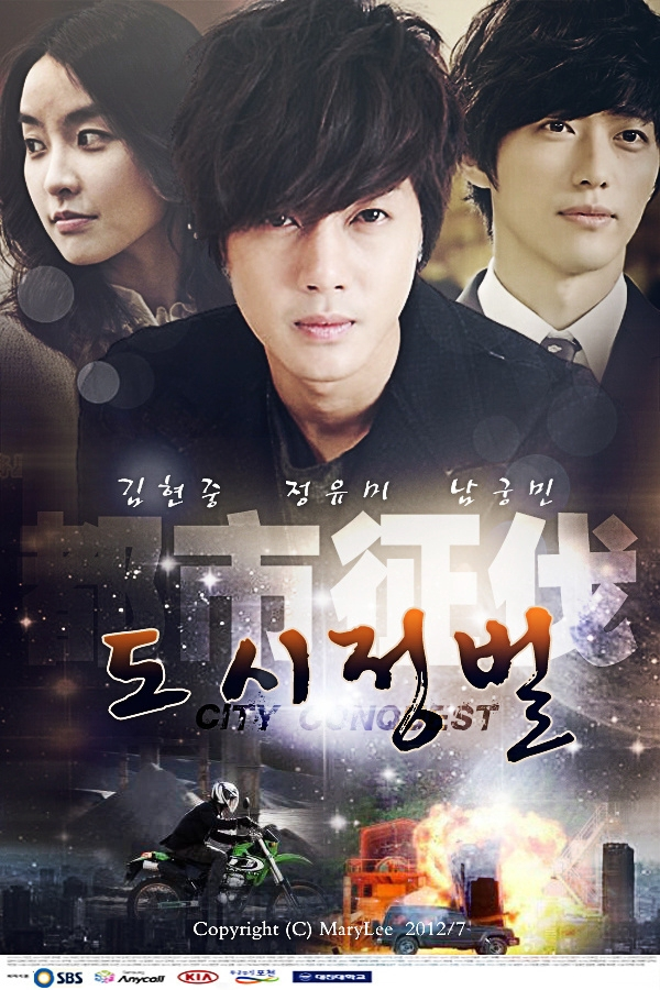City Conquest: Episode Zero