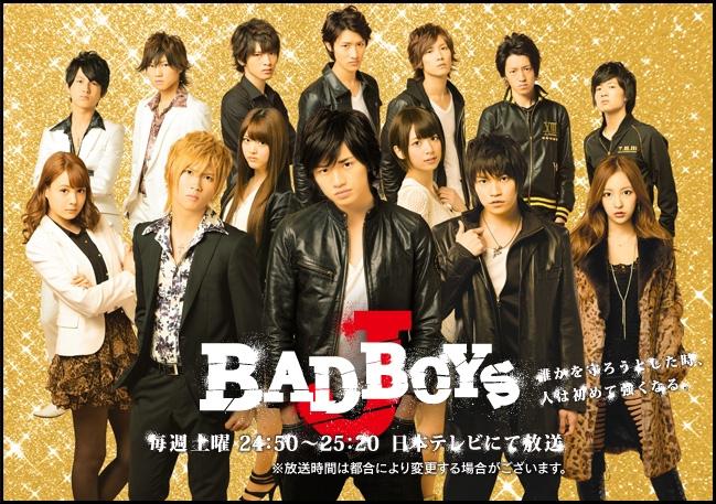 Bad Boys J