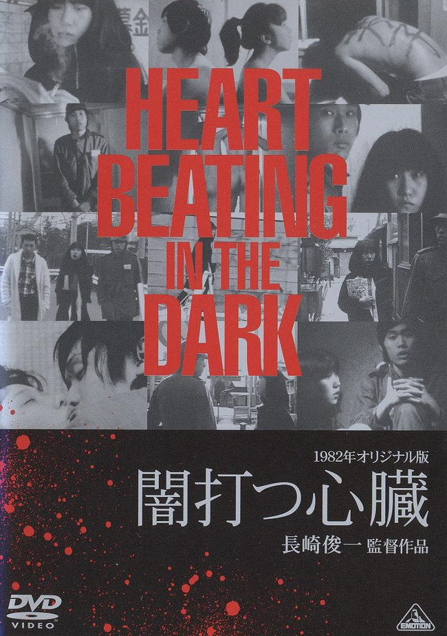 Heart, Beating in the Dark