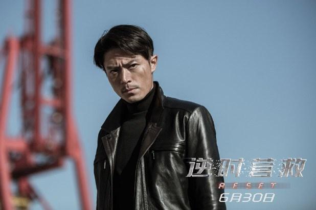 [C-Film] Fatal Countdown: Reset 01eMR0l1_105153_f