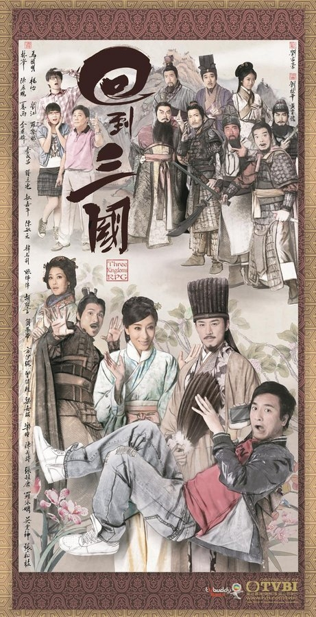 Three Kingdoms RPG