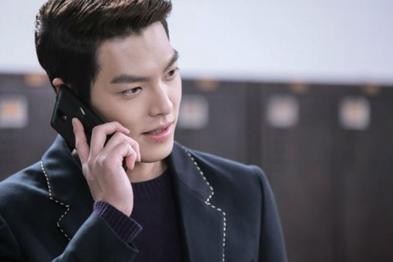 K-drama star Kim Woo Bin Diagnosed With Throat Cancer