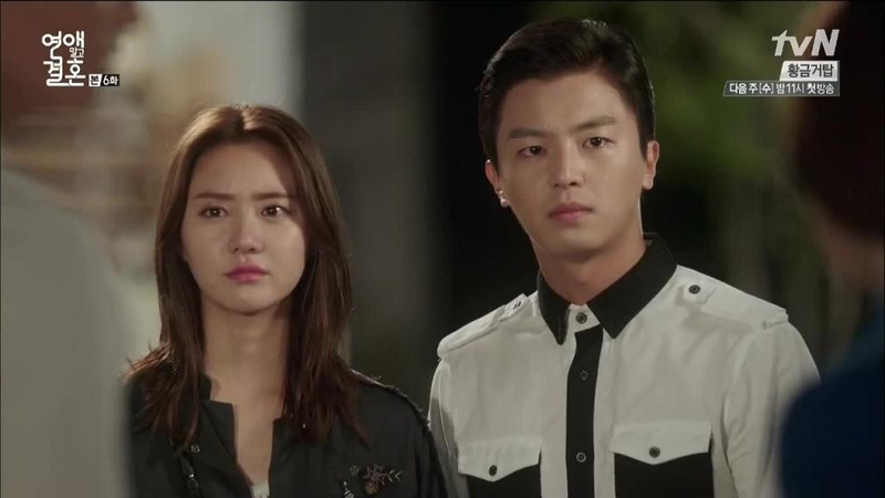 Marriage not dating ep 6 dramacool