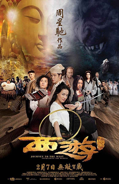 Journey to the West: Conquering the Demons