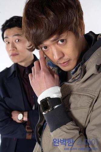 Drama Special Series Season 1: Perfect Spy